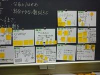 個人研修0530 (2).jpg