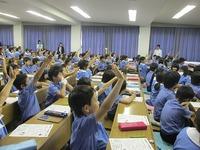 携帯教室 (2).jpg