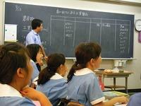 社会研究授業 (2).jpg
