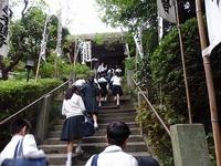 3年鎌倉めぐり (1).jpg