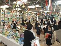 2013みどり祭 (6).jpg