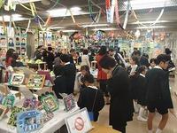2013みどり祭 (7).jpg