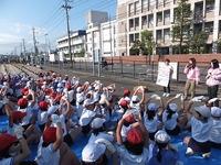 4年エコ体験会 (1).jpg
