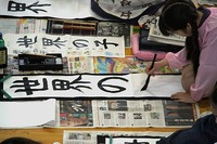 2014書初め大会 (3).jpg