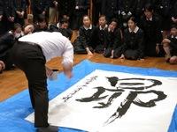 2014 卒業坐禅 (4).JPG
