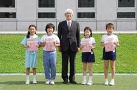 0512美化標語受賞.jpg