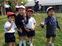201404生活科 (3).jpg