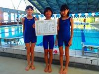 201408学童水泳記録会 (1).jpg