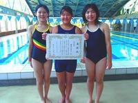 201408学童水泳記録会 (3).jpg