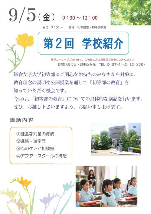 2_shoukai.png