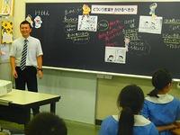 201409_道徳授業 (2).jpg