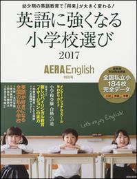 aera201609.png