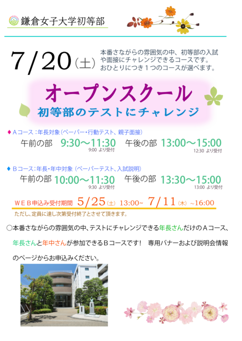 20190720(1).png