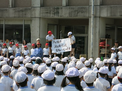 http://www.kamakura-u.ac.jp/sys/elementary_news/images/%E7%B5%90%E5%9B%A3%E5%BC%8F%20%282%29.jpg
