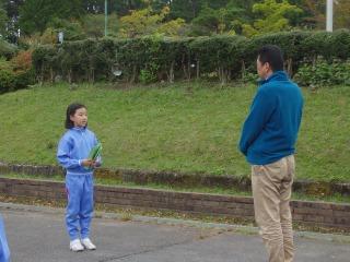http://www.kamakura-u.ac.jp/sys/elementary_news/images/20181005%20%281%29.jpg