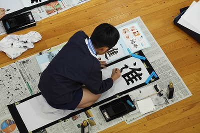 http://www.kamakura-u.ac.jp/sys/elementary_news/images/20190108%20%283%29.jpg