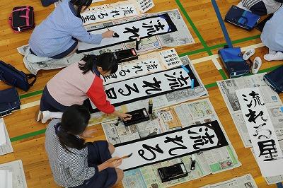 http://www.kamakura-u.ac.jp/sys/elementary_news/images/20190108%20%285%29.jpg