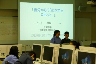 http://www.kamakura-u.ac.jp/sys/elementary_news/images/20190228%20%285%29.jpg