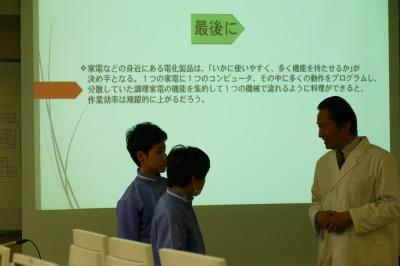 http://www.kamakura-u.ac.jp/sys/elementary_news/images/20190228%20%286%29.jpg
