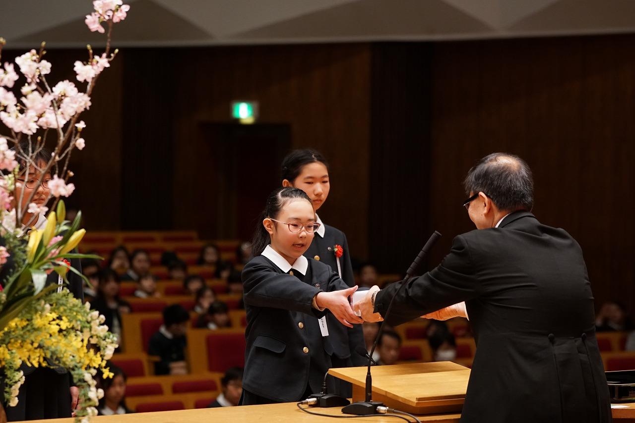 http://www.kamakura-u.ac.jp/sys/elementary_news/images/20190315%20%281%29.jpg