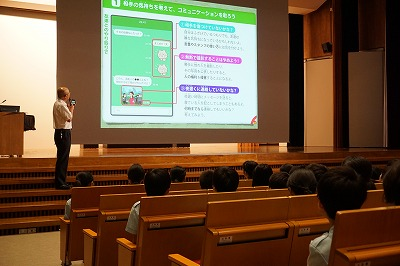 http://www.kamakura-u.ac.jp/sys/elementary_news/images/20190710%20%281%29.jpg