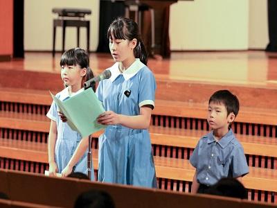 http://www.kamakura-u.ac.jp/sys/elementary_news/images/20190827%20%282%29.JPG