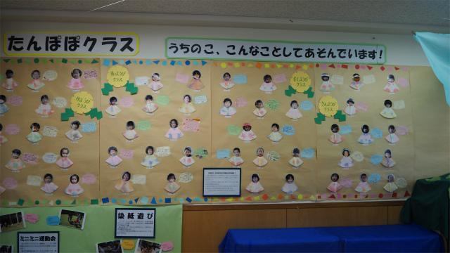 未就園児たんぽぽクラス (1).jpg