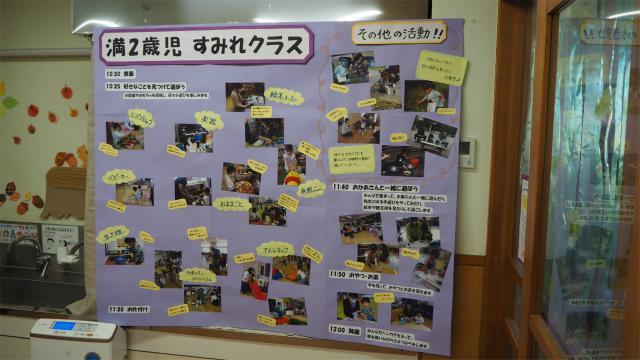 未就園児たんぽぽクラス (2).jpg