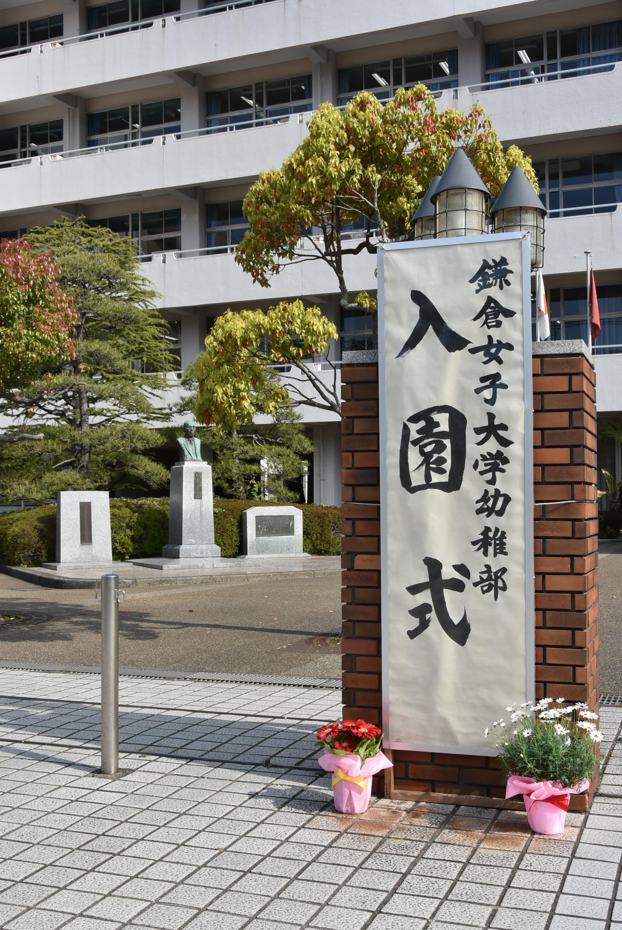 20210408園庭② (2).JPG